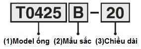 tube T-order
